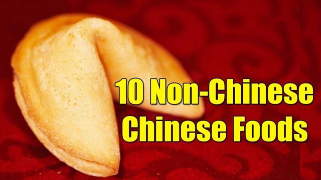 """只有老外才吃,在亚洲根本不存在的""""亚洲美食"""""""
