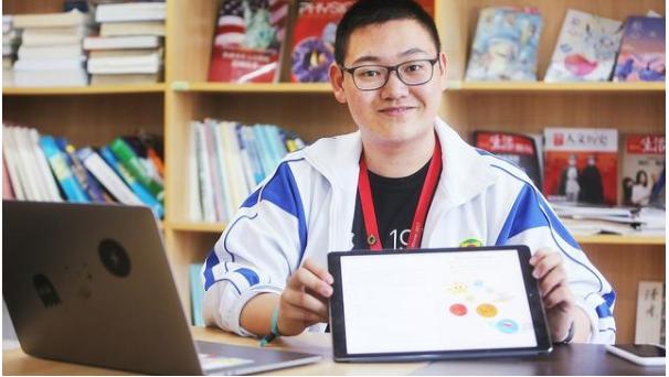 山东高中生 震撼苹果全球开发者大会!