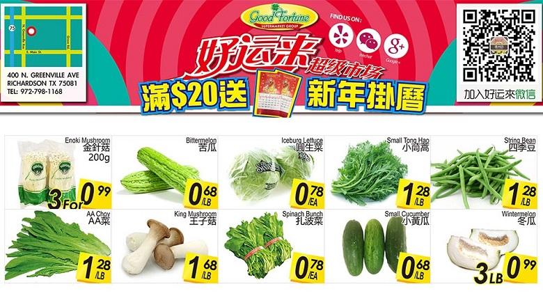 好运来超市11月10日到11月16日本周特价 满$20送新年挂历!