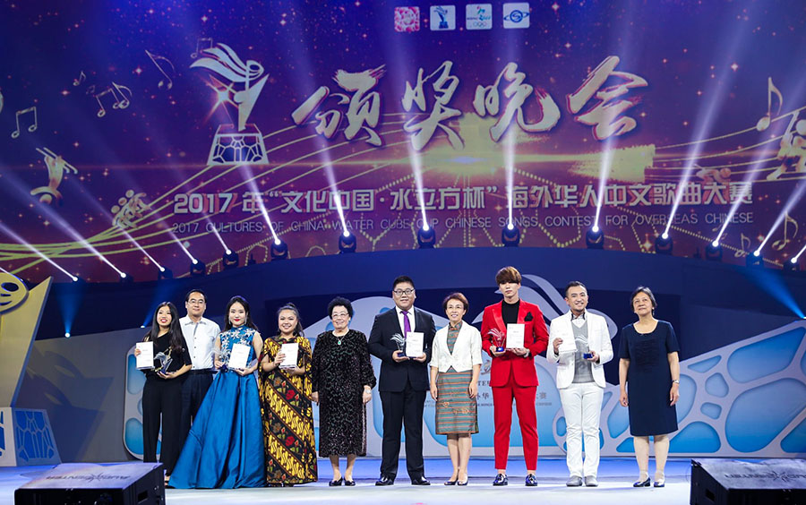 """2018""""文化中国·水立方杯""""海外华人中文歌唱大赛达拉斯站启动海选!"""