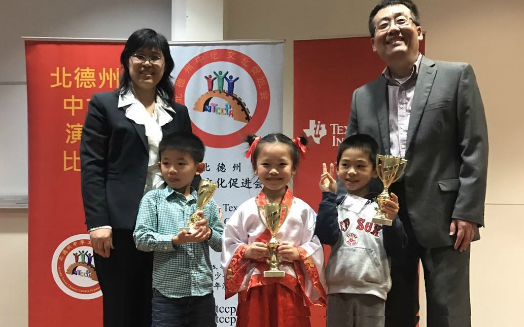 热烈庆祝天翼蒙校在北德州第八届中文演讲比赛中取得优异成绩