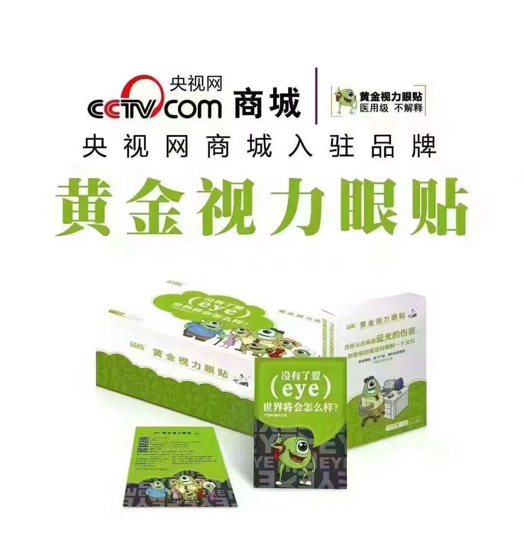WeChat Image_20180110180442.jpg
