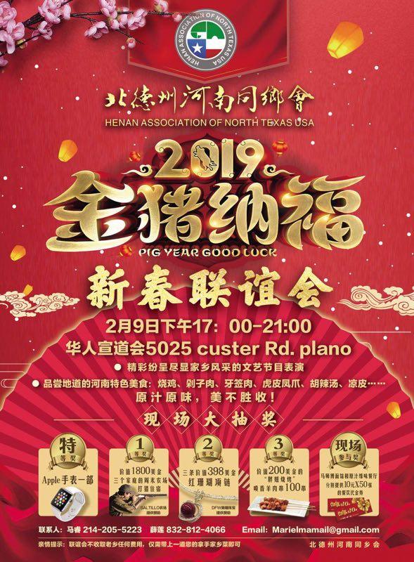 WeChat Image_20190204143251.jpg
