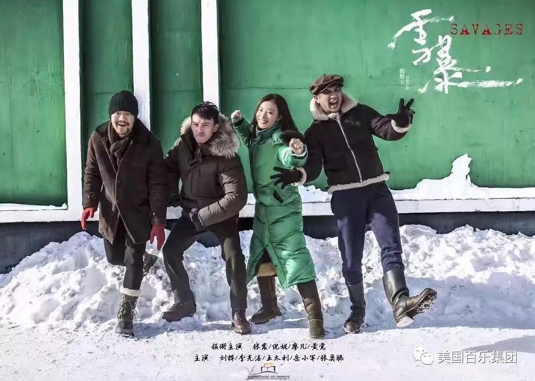 WeChat Image_20190429181713.jpg