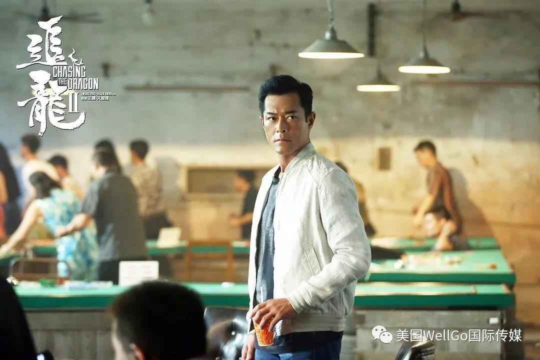 WeChat Image_20190528180434.jpg
