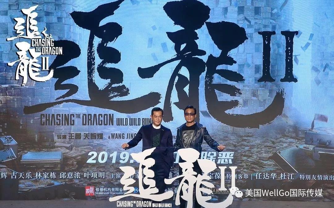 WeChat Image_20190528180448.jpg