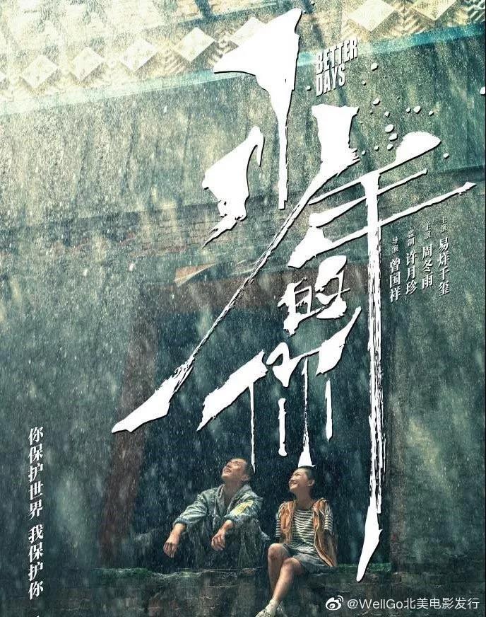 WeChat Image_20190529132303.jpg