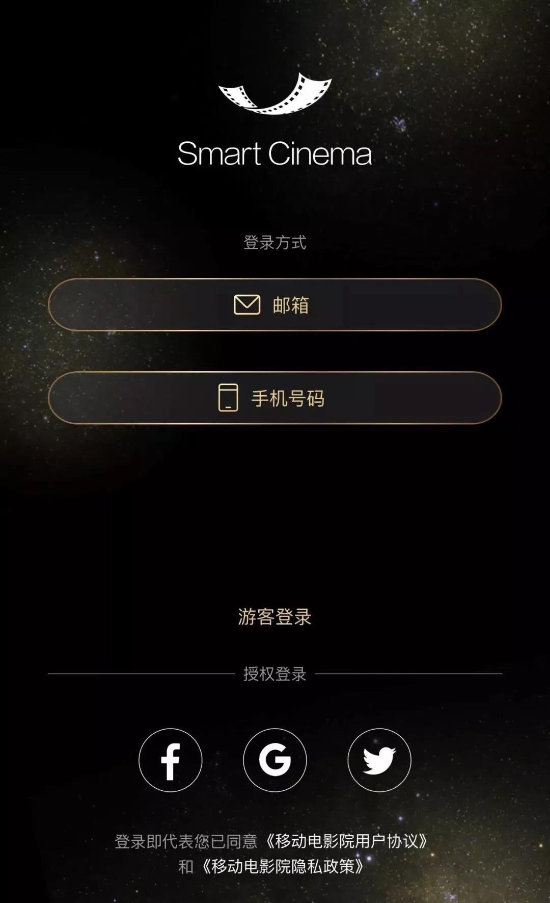 WeChat Image_20190731161919.jpg