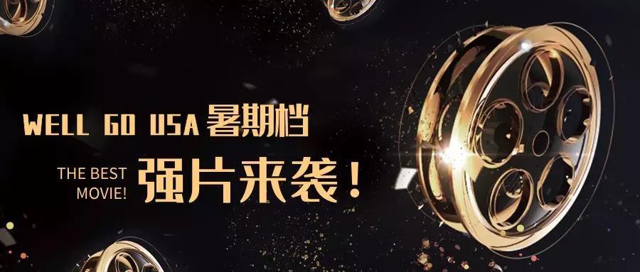 WeChat Image_20190807144500.jpg