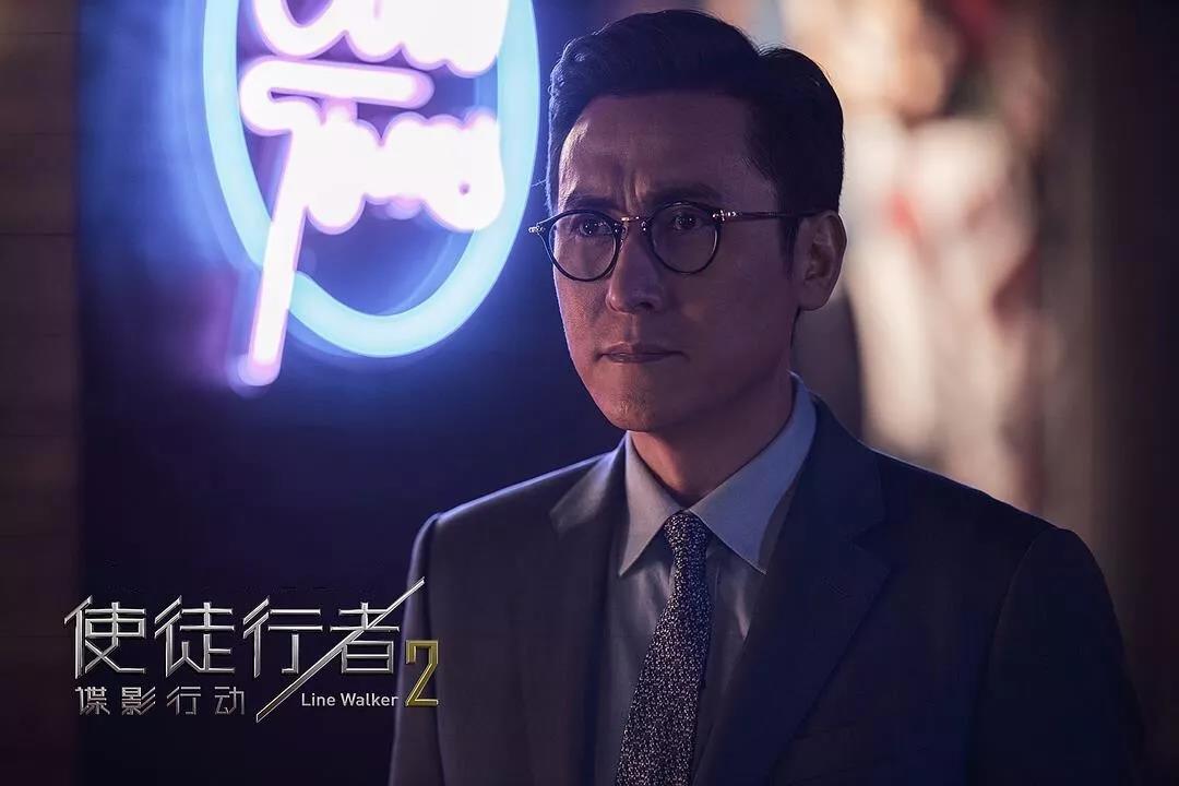 WeChat Image_20190807144514.jpg