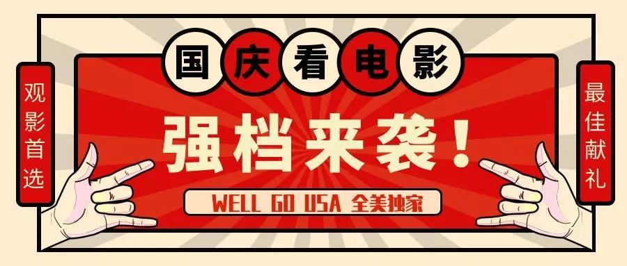 WeChat Image_20190926202242.jpg
