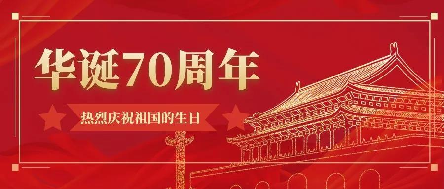 WeChat Image_20191003175413.jpg