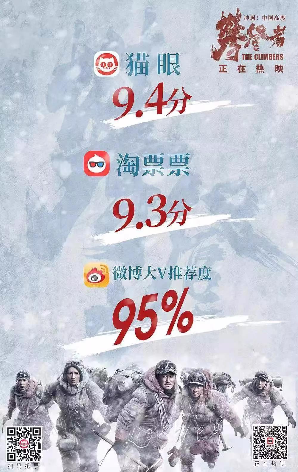WeChat Image_20191003175451.jpg