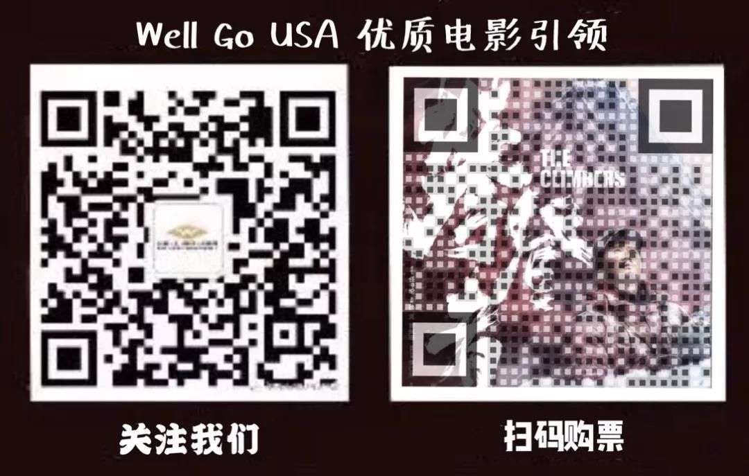 WeChat Image_20191003175554.jpg