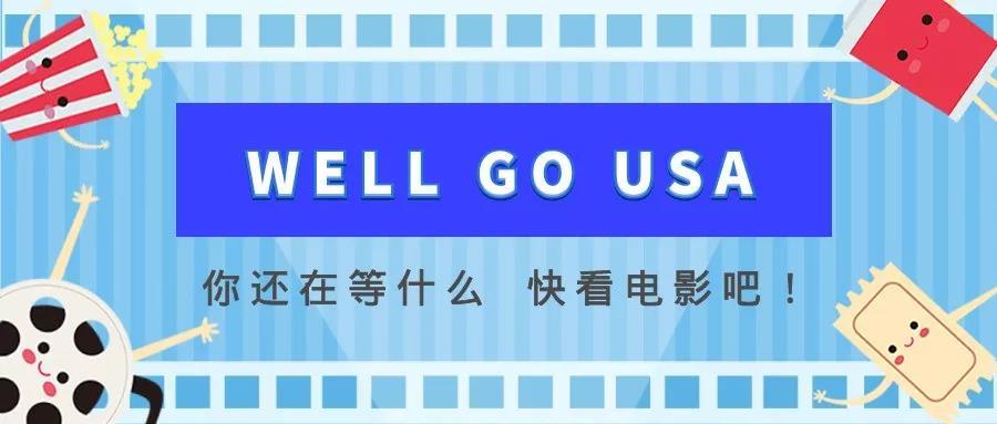 WeChat Image_20191103015120.jpg