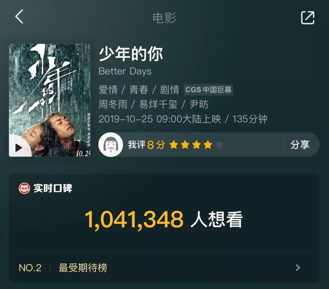 WeChat Image_20191103015148.jpg
