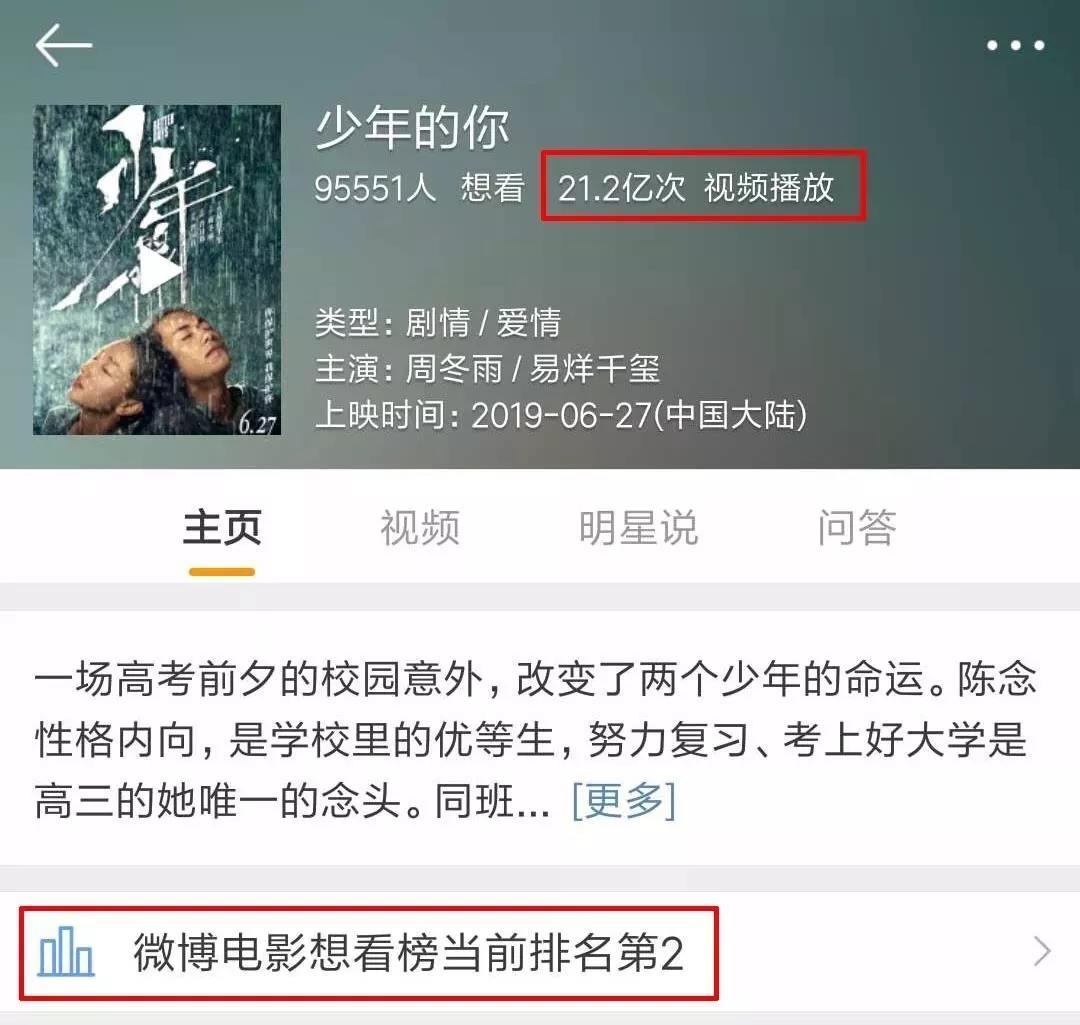WeChat Image_20191103015153.jpg