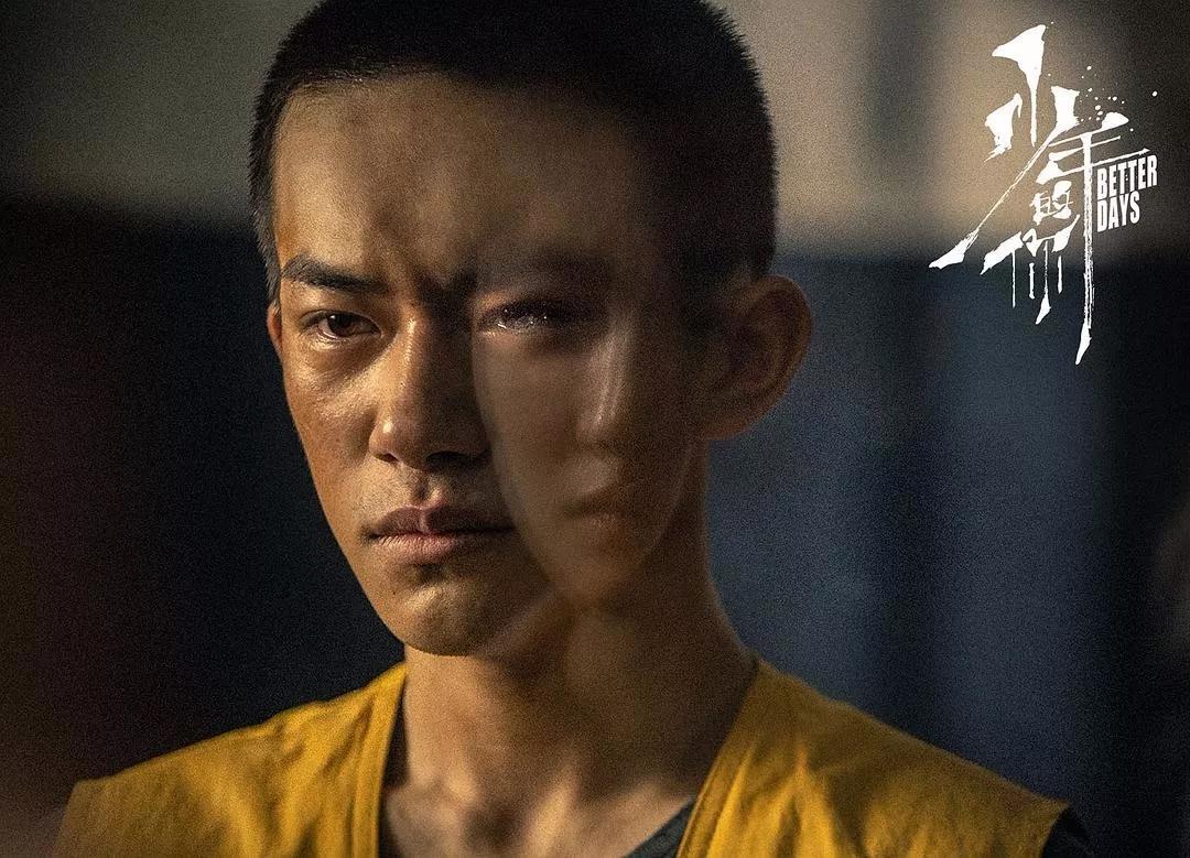 WeChat Image_20191103015252.jpg