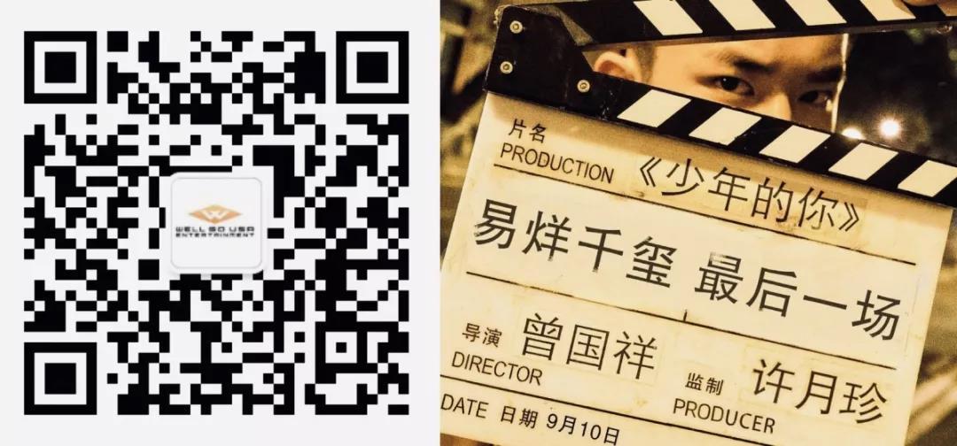 WeChat Image_20191103015316.jpg