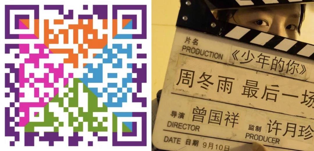WeChat Image_20191103015320.jpg