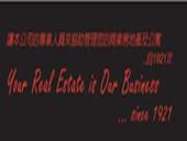 嘉頓商業房地產公司