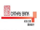 國泰銀行 (Plano)