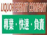 T.A.B.C. Liquor Permit Co