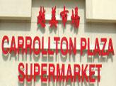 越美超级市场