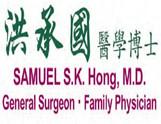 洪承国医学博士