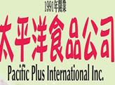 太平洋食品公司
