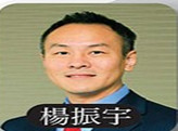 楊振宇 - Engvest商業地產