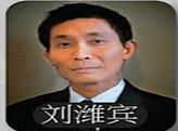 劉濰賓 - Engvest商業地產