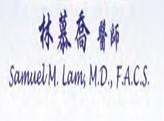 林慕乔医学博士--植发专家