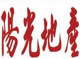 劉冰 - 阳光地产