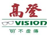 高登視學眼科中心(Barber Ct)