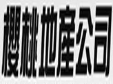 樱桃地产公司 - 郭先生