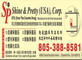 SHINE & PRETTY (USA) CORP