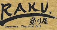 Raku日本料理店