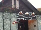 乡村之屋饭店