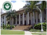 夏威夷大学