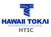 Hawaii Tokai International College 大学