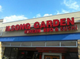 Ilsong Garden 餐厅