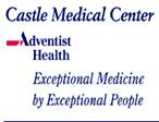 Castle Medical Center医疗中心