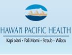 Kapi'olani Medical Center夏威夷太平洋医院Pali Momi分院