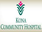 Kona Community Hospital柯娜社区医院