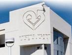 Arizona Heart Hospital 医院