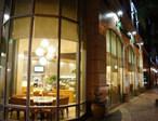 綠島風味餐廳(Monterey Park)