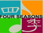 四季合唱团