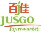 百佳超級市場(Plano)