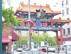 中国城(Seattle)